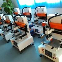 供应LWS-2030S电动吸气丝印机 平面丝印机 半自动型 价格实惠 印刷精度高,方便易操作 印刷速度快 丝印机供应商