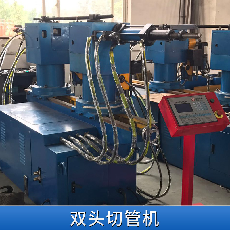 常州双头切管机 液压切割机伺服自动送料机 自动切管机欢迎来电订购