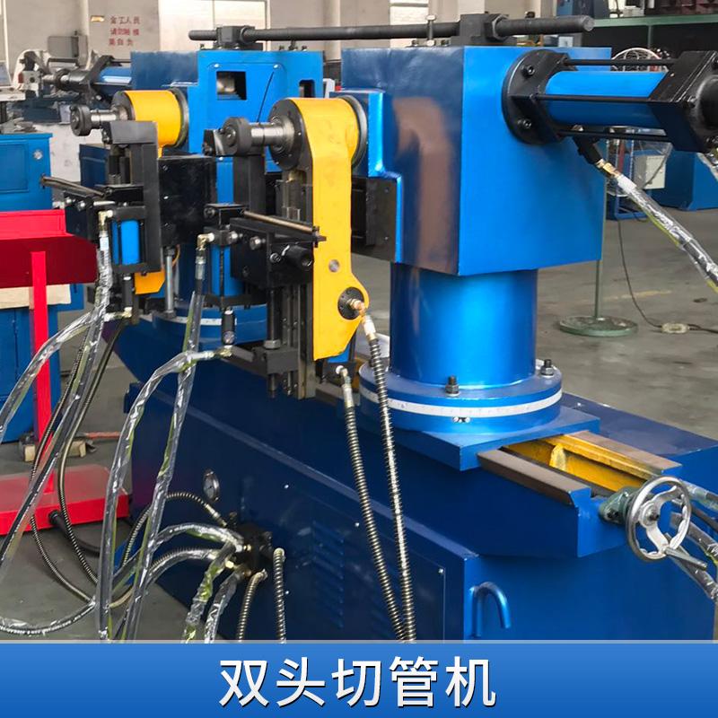 无锡双头切管机 伺服自动送料机自动切管机 液压切割机欢迎来电咨询