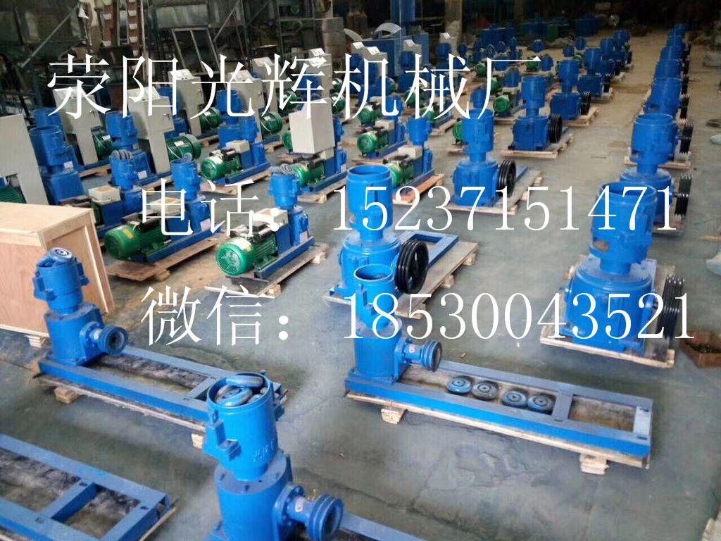 广东木屑颗粒机价格 300 饲料加工