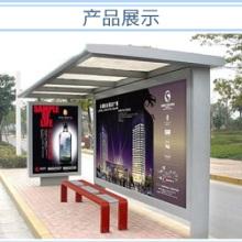 豪鑫公交站台专业定做 江西公交站台 南昌公交站台批发