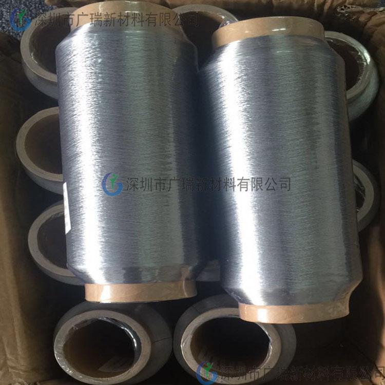 耐高温金属线 不锈钢金属线根据客户定制有毛,无毛纱线