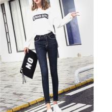 秋季新款两扣深色显瘦小脚牛仔裤女