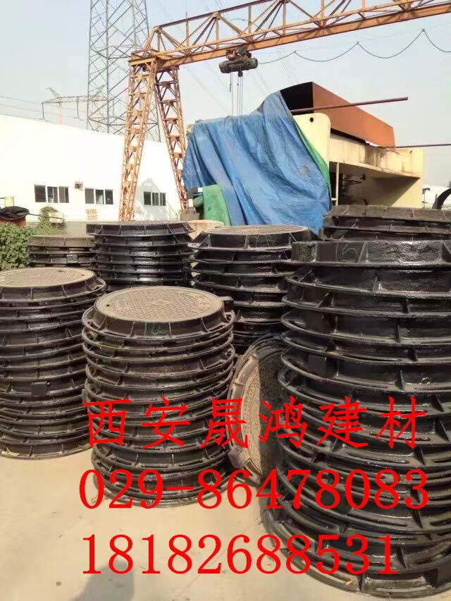 供应-西安井盖西安铸铁井盖-雨水箅子 钢纤维井盖 西安晟鸿建材