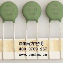 供应电源用宏明品牌负温度热敏电阻器NTC5D-13