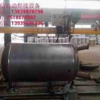 空气能内胆自动焊机