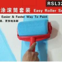 易涂滚筒套装工具艺术涂料工具涂料施工工具硅藻泥工具