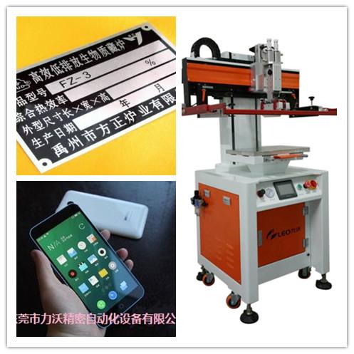 供应单色丝印机,单色丝印机特价, 小型单色丝印机厂家