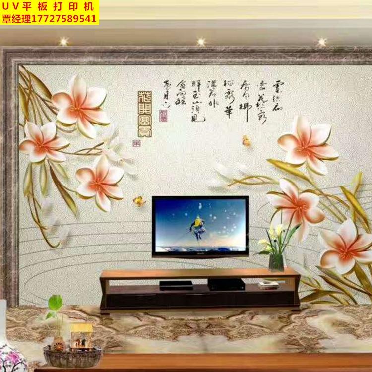 供应竹木纤维背景墙UV打印机清晰度高集成板彩印设备机