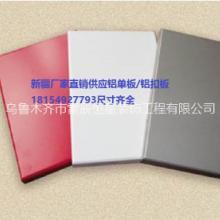 高端定制室内铝单板 厂家提供颜色多样可定制