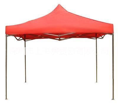 深圳广告帐篷定做上书房广告帐篷厂家印字logo折叠帐篷批发