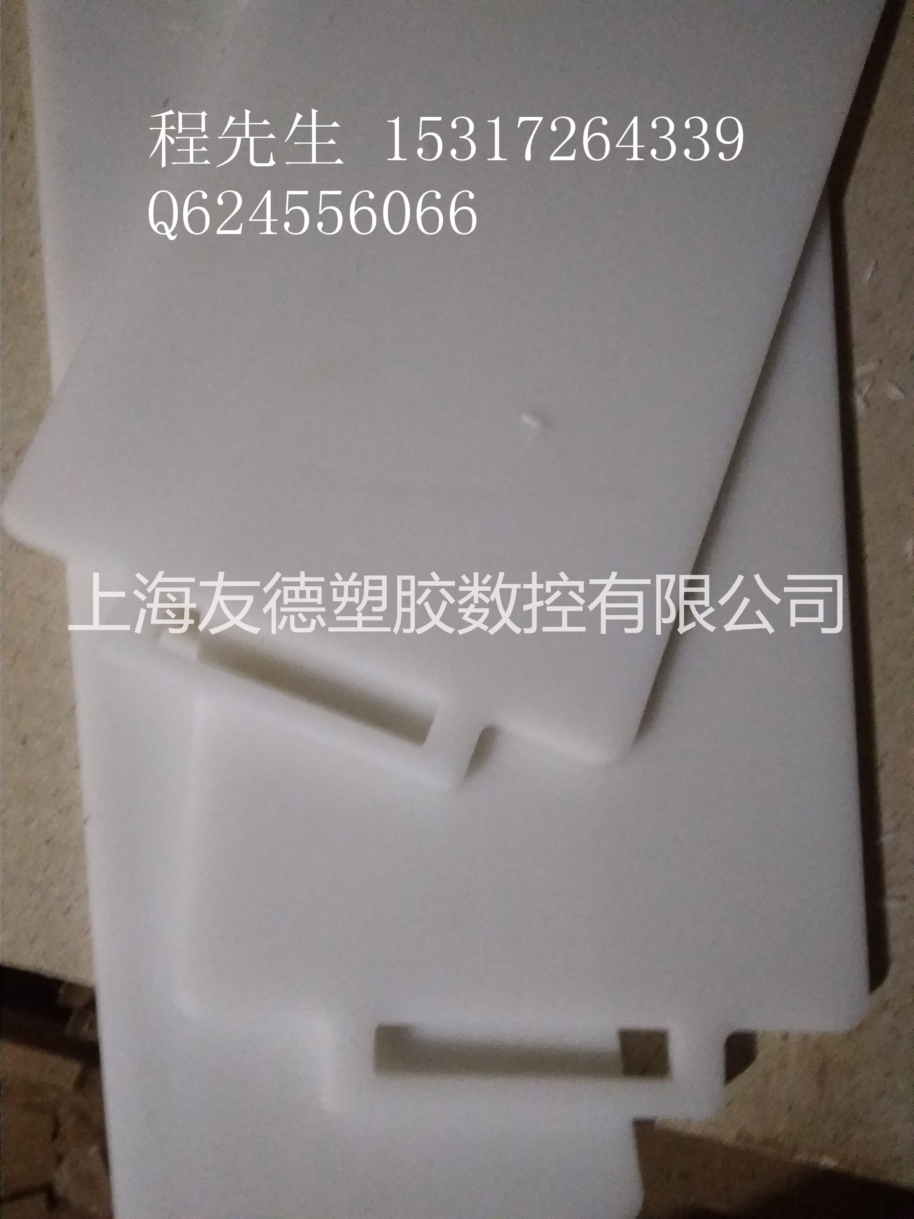 上海嘉定PP板雕刻加工|上海嘉定PP板雕刻加工厂|上海嘉定PP板雕刻公司|上海嘉定PP板雕刻加工定制