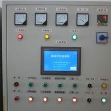 自动化控制系统