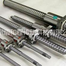 厂家直销国产滚珠丝杆及螺母