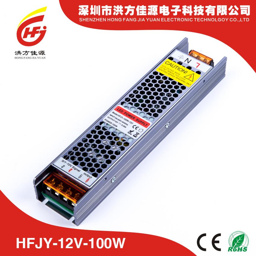 12v100w恒压调光电源 12v100w恒压调光电源可控硅