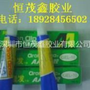 阿隆发AA超能胶Gel-10图片