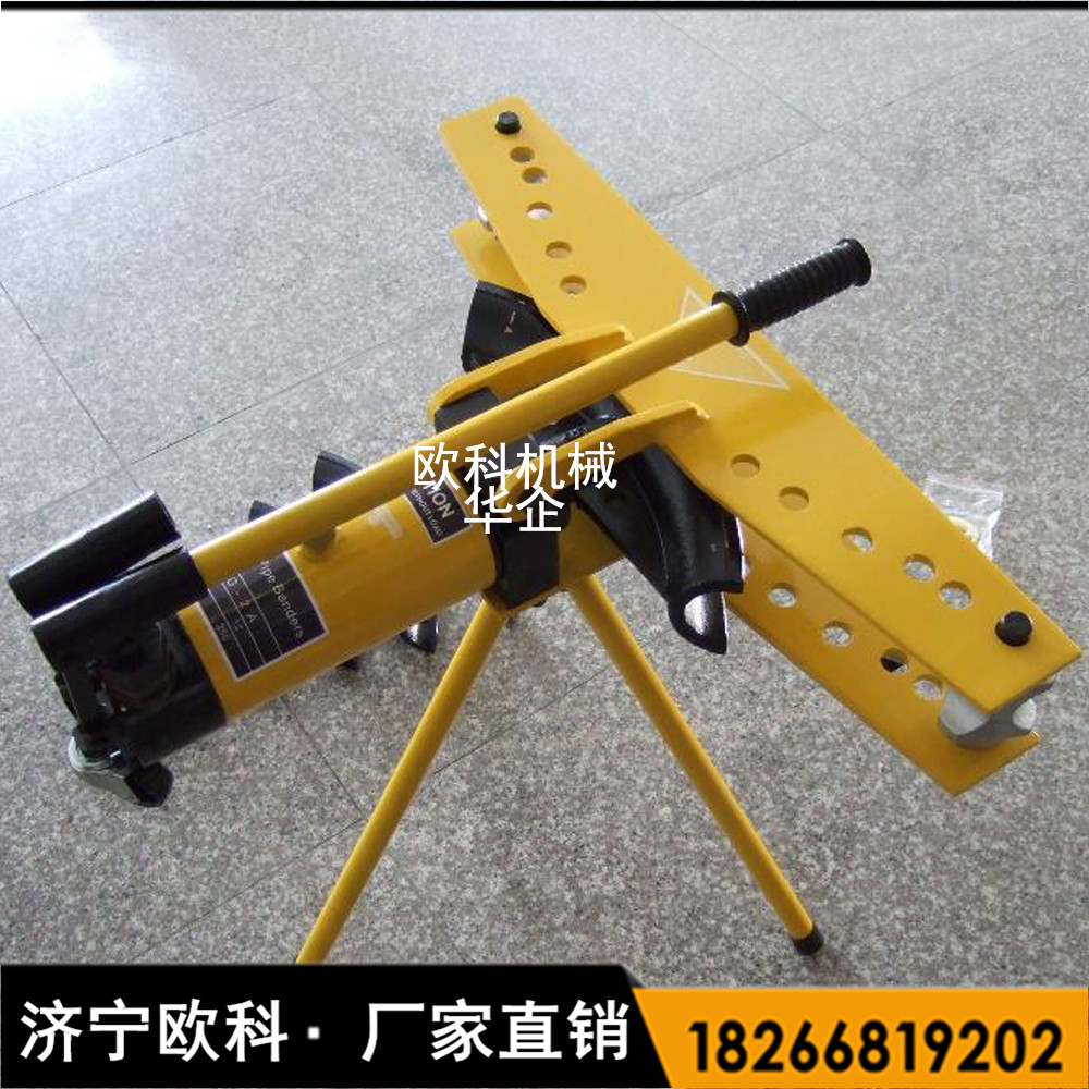 手动液压弯管机模具销售