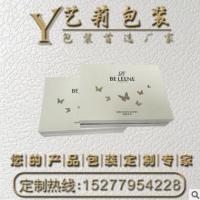 化妆品包装盒厂家 化妆品包装盒广州厂家 广州盒子生产厂家