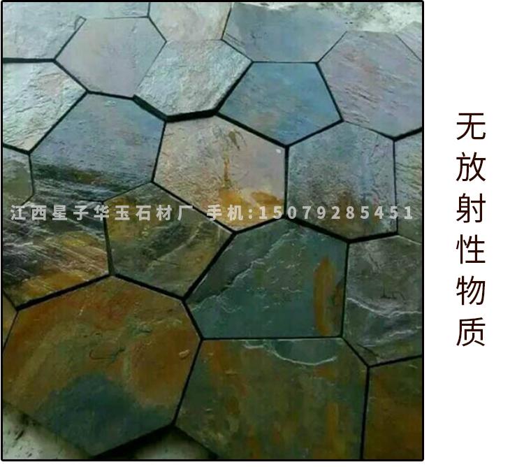 重庆石材装饰材料 长沙装饰材料 装饰材料批发 装饰材料厂家