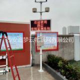 锡林郭勒工地PM2.5扬尘锡林郭勒扬尘监测仪噪音检测仪器
