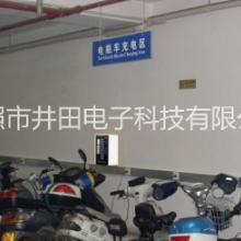 电动车充电桩 电动车充电桩厂家 电动车充电桩价格