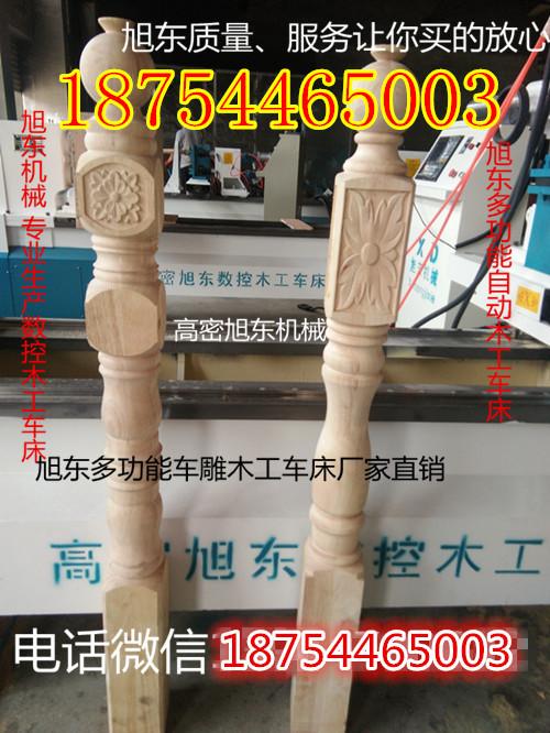 木工车床价格数控木工车床价格全自动数控木工车床价格