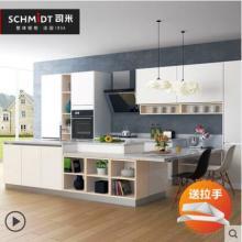 司米橱柜小橱柜简易厨房组装经济型定制橱柜整体烤漆板定制