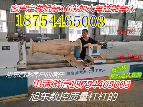 数控木工车床价格木工数控车床价格全自动多功能数控木工车床价格 数控木工车床价格木工车床价格