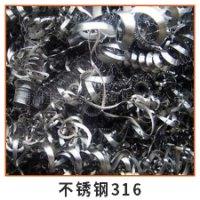 不锈钢316 大量回收不锈钢可再生资源 深圳废品回收公司高价回收 欢迎致电联系 图片|效果图