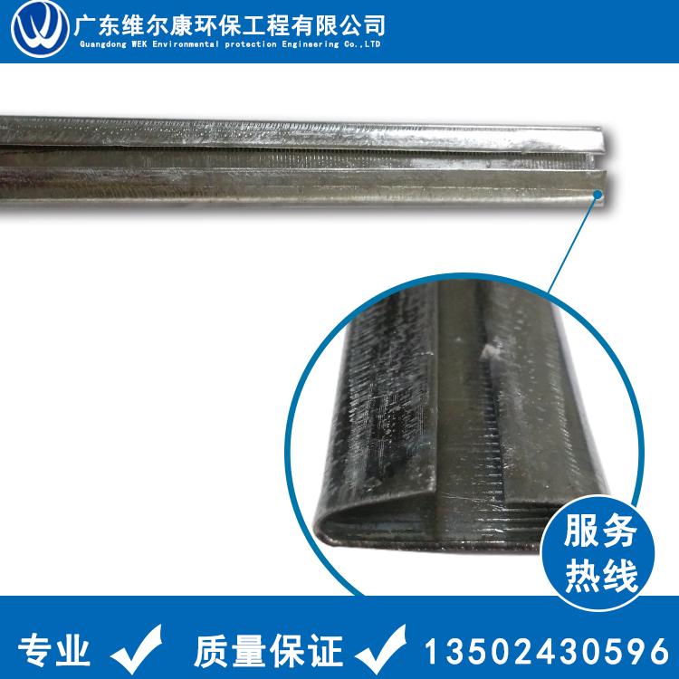 插条接口、风管配件插条、风管加工