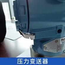 压力传感器 罗斯蒙特平面压力变送器差压传感器 欢迎致电量大价优批发