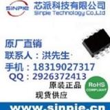 18W输出USB PD车充方案IP6510