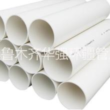 PVC管材,广东PVC管厂家,PVC管价格,PVC管报价