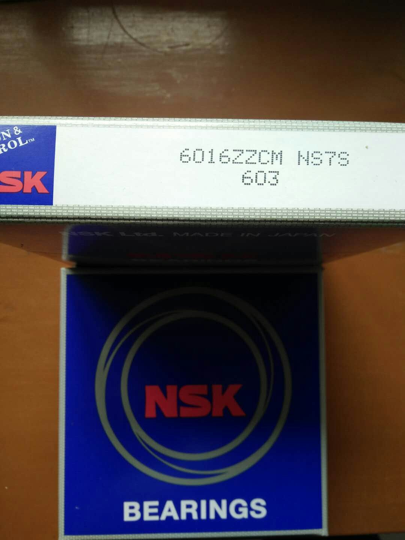 NSK轴承6016ZZCM