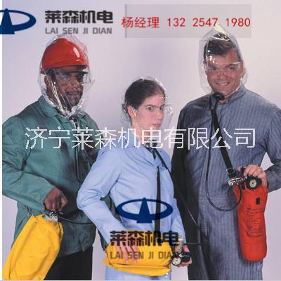 梅思安施工单位 山东逃生防烟面具生产厂家