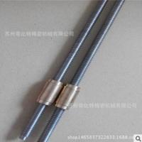 丝杆定做加工尼龙T1216铜螺母Tr202245钢304不锈钢材