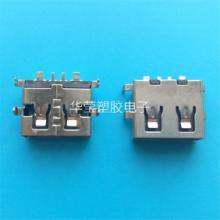 供应USB短体大电流母座沉板1.9