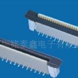 深圳数码电脑连接器厂 板对板电脑连接器供货商 电脑连接器直销