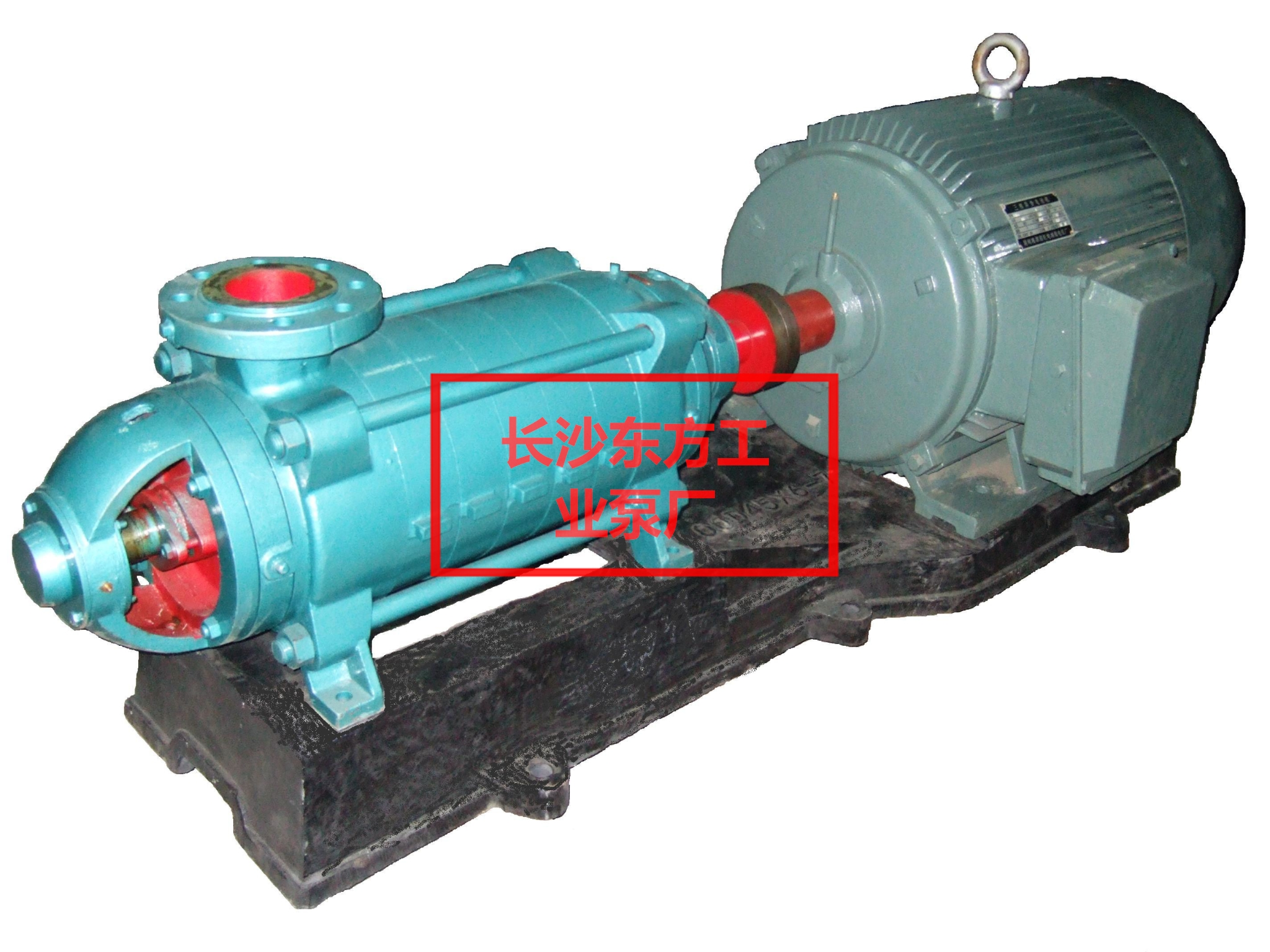 DF450-60*10耐腐蚀泵