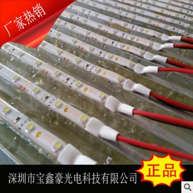72灯正白裸板4MM宽硬灯条-展柜室内装饰专用-2835硬灯条厂家