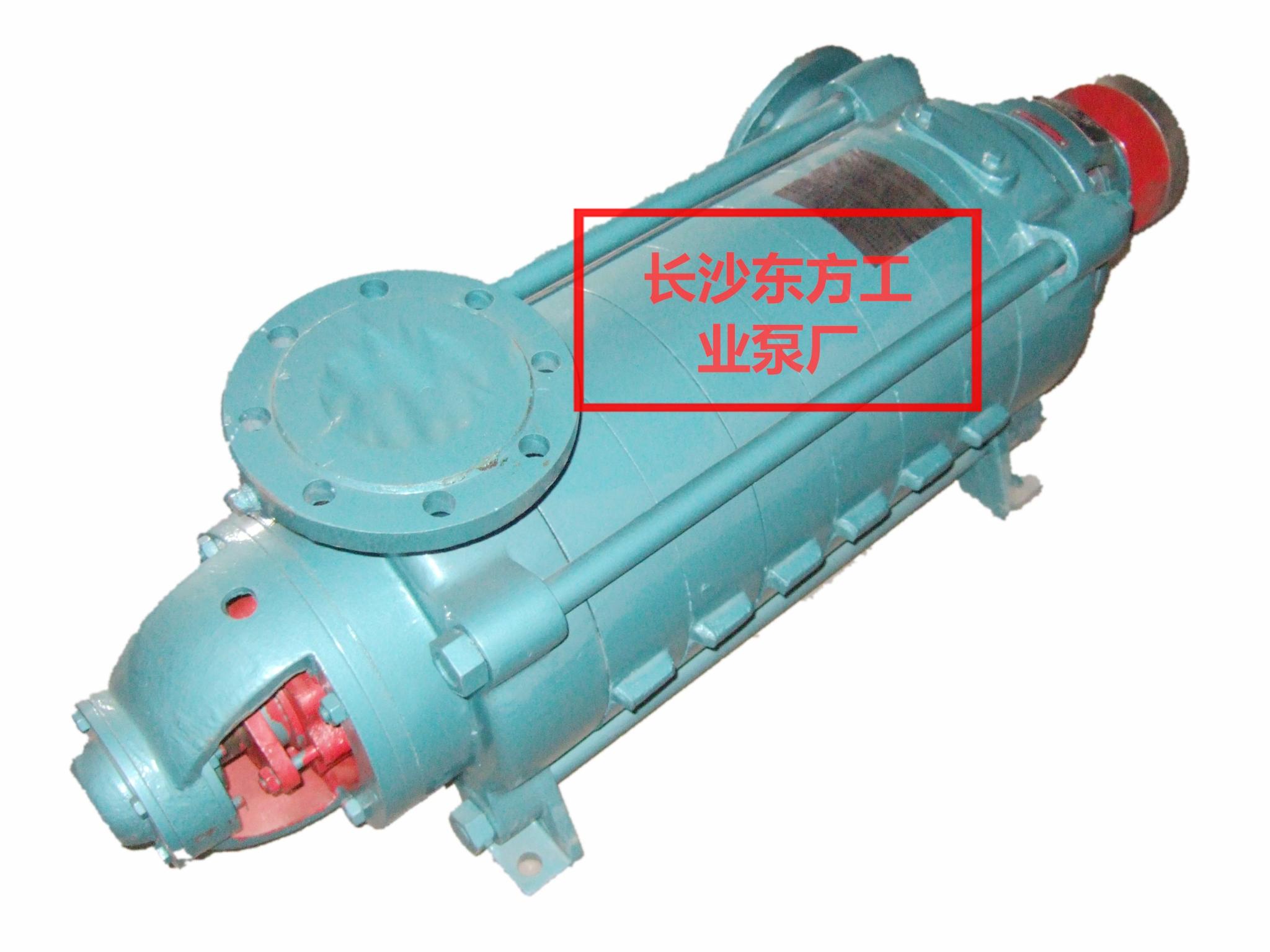 DG450-60*10锅炉泵