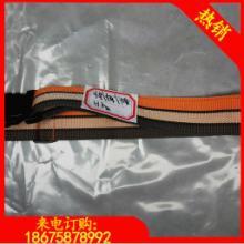 N厂家供应 高品质 2寸杂色pp肩带 箱包肩带 价格实惠批发