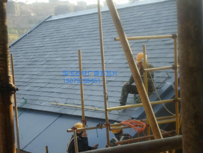青石板厂家 青石板定制 青石板批发 青石板价格 青石板哪家好 芝麻白 芝麻灰