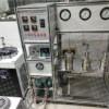 多功能超临界反应装置,超临界萃取实验装置,超临界干燥装置