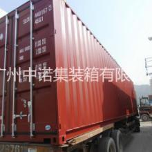 集装箱/冷冻集装箱长期出售