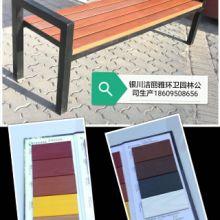 合成木休闲椅 合成木休闲坐椅