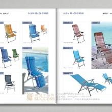 广州产品画册设计 中航庭院产品画册设计广州产品画册设计公司图片