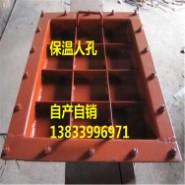 矩形人孔保温盒子500*600图片