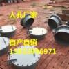 煤粉吹扫孔51001图片