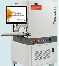 VI 5K AOI光学检测机